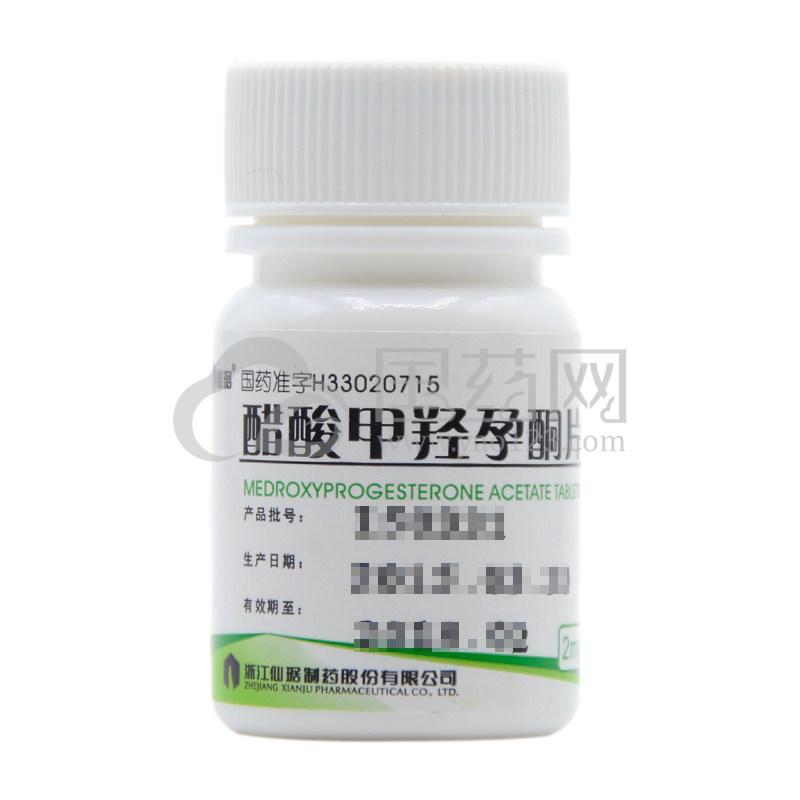 仙琚 醋酸甲羟孕酮片 2mg*100片/盒