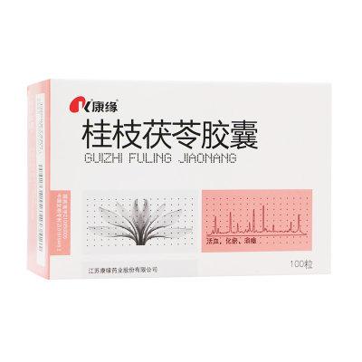 康缘 桂枝茯苓胶囊 0.31g*100粒/盒