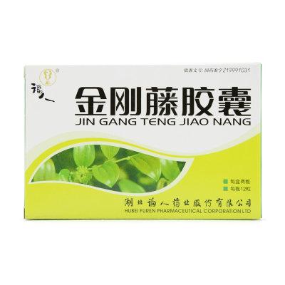 福人 金刚藤胶囊 0.5g*24粒/盒