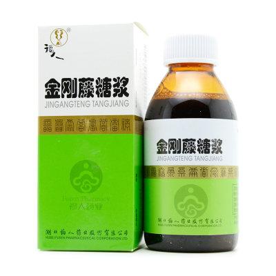 福人 金刚藤糖浆 150ml*1瓶/盒