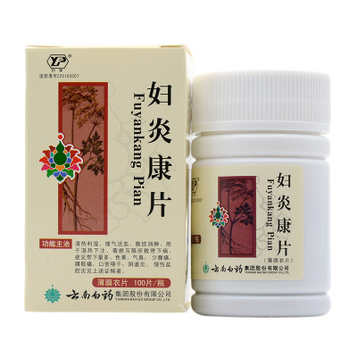 云丰 妇炎康片 0.26g*100片/瓶*1瓶/盒