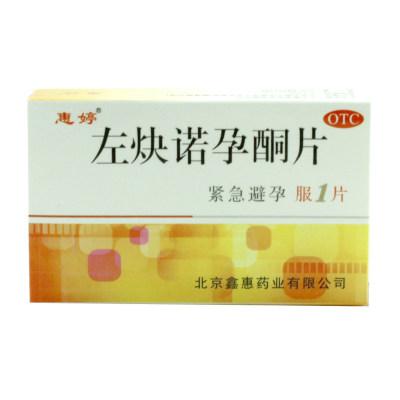惠婷 左炔诺孕酮片 1.5mg*1片