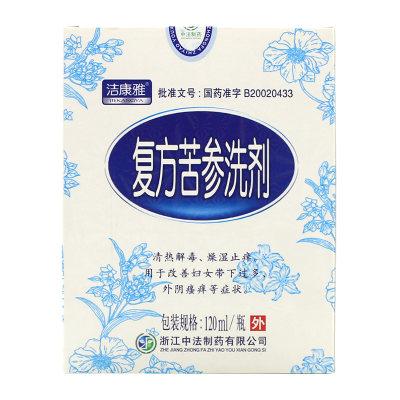 JAKANYA/洁康雅 复方苦参洗剂 120ml*1瓶/盒