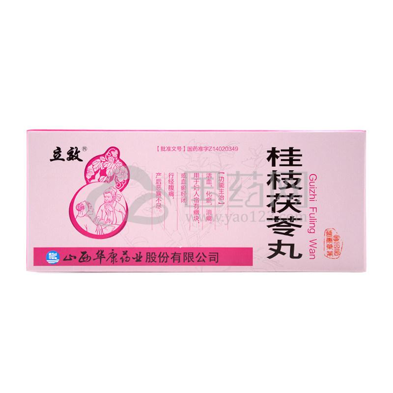 立效 桂枝茯苓丸 6g*10丸/盒