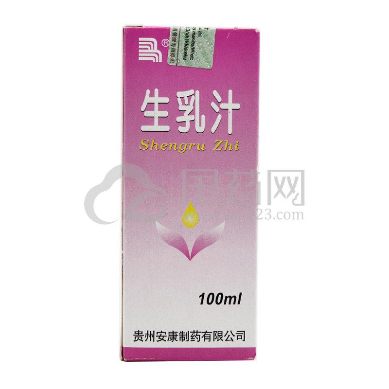 安康 生乳汁 100ml*1瓶/盒