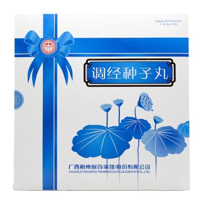 中华 调经种子丸 4.5g*10丸/盒