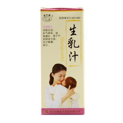 金牛 生乳汁 100ml*1瓶/盒