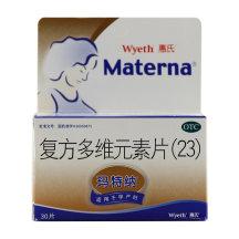 玛特纳 复方多维元素片(23) 30片