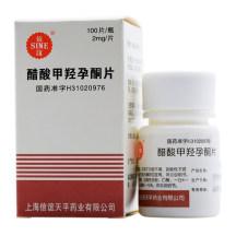 SINE/信谊 醋酸甲羟孕酮片 2mg*100片*1瓶/盒