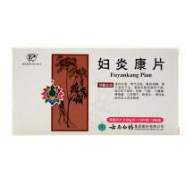 云丰 妇炎康片 0.52g*18片/板*3板/盒