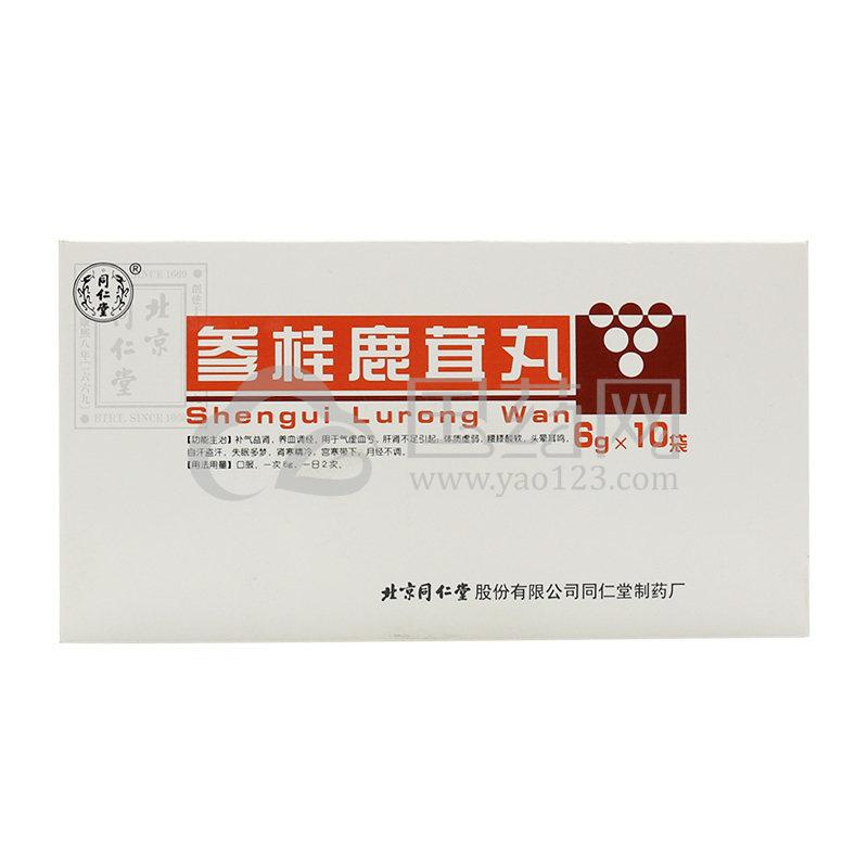 同仁堂 参桂鹿茸丸 6g*10袋/盒