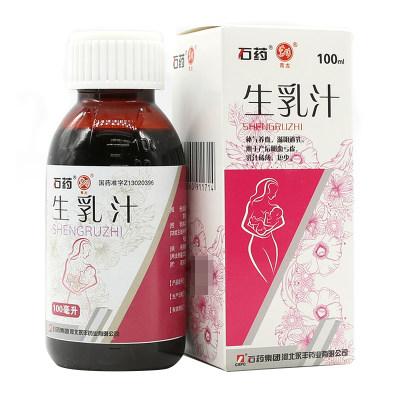 青龙 生乳汁 100ml*1瓶/盒