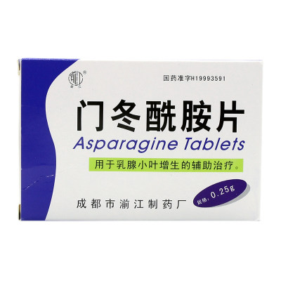 湔江 门冬酰胺片 0.25g*15片*2板/盒