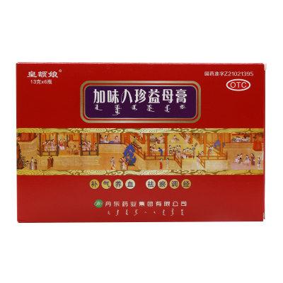 皇额娘  加味八珍益母膏13g*6瓶