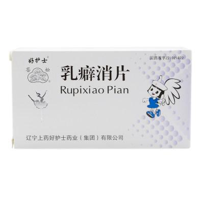 苍松 乳癖消片 0.67g*72片/盒