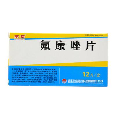 东信 氟康唑片 50mg*12片/盒