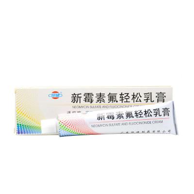 恒健 新霉素氟轻松乳膏 20g*1支/盒