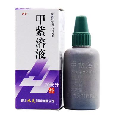 严平 甲紫溶液 1%*20ml*1瓶/盒