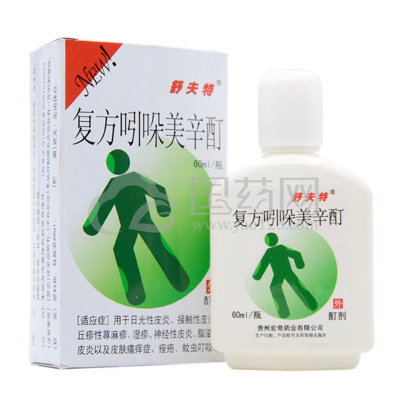 舒夫特 复方吲哚美辛酊 60ml*1瓶/盒