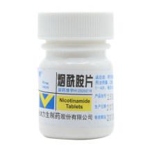 力 烟酰胺片 50mg*100片/瓶