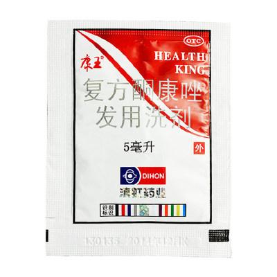 康王 复方酮康唑发用洗剂 5ml