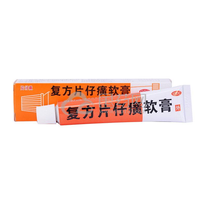 片仔癀 复方片仔癀软膏 10g/盒