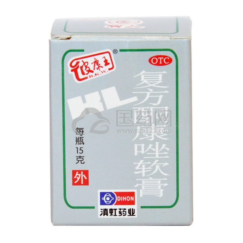 皮康王 复方酮康唑软膏 15g