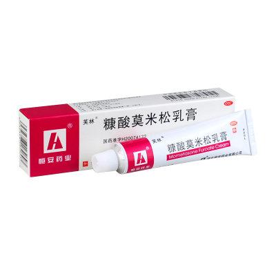 芙林 糠酸莫米松乳膏 15g