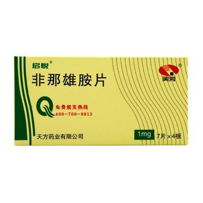 启悦 非那雄胺片 1mg*28片/盒
