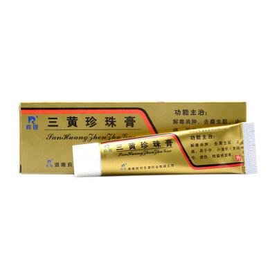 羚锐 三黄珍珠膏 20g*1支/盒