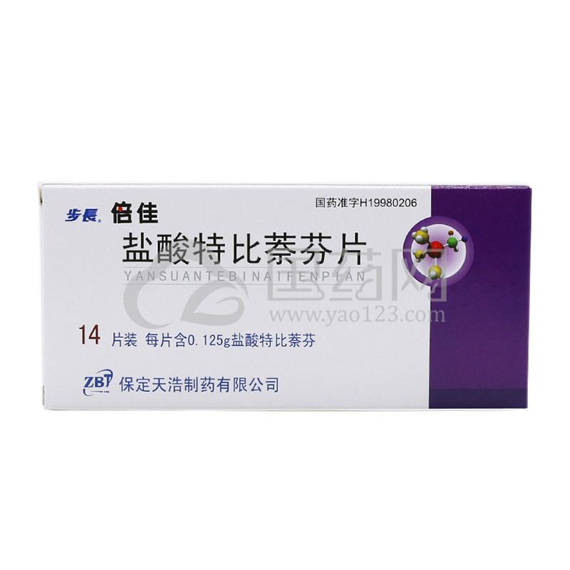 步长 倍佳 盐酸特比萘芬片 0.125g*14片/盒