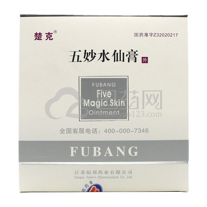 楚克 五妙水仙膏 5g*1瓶/盒