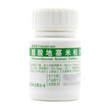强身 醋酸地塞米松片 0.75mg*100片/瓶