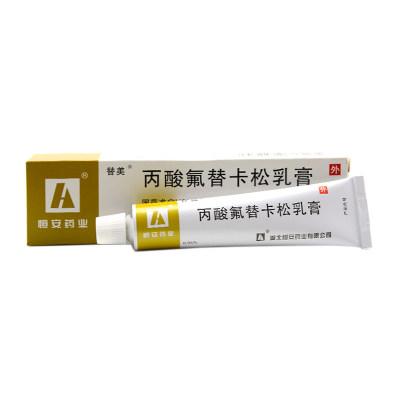 替美 丙酸氟替卡松乳膏 0.05%*15g*1支/盒