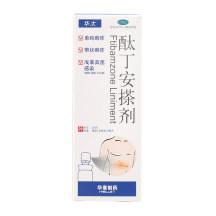 华太 酞丁安搽剂 0.5% 10ml