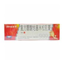 999皮炎平 复方醋酸地塞米松乳膏 20g
