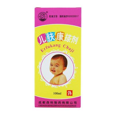 繁江 儿肤康搽剂 100ml*1瓶/盒