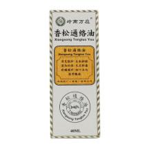岭南万应 香松通络油 40ml*1瓶/盒
