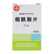 信谊 烟酰胺片 0.1g*100片/盒