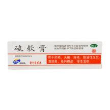 新和成 硫软膏 15g