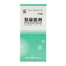 华佗 肤康搽剂  15ml