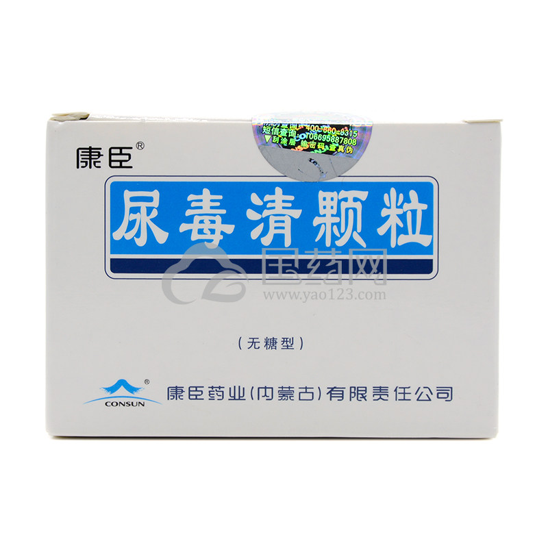 康臣 尿毒清颗粒 5g*15袋/盒