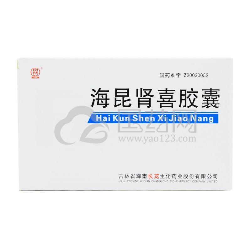 长龙 海昆肾喜胶囊 0.22g*18粒/盒