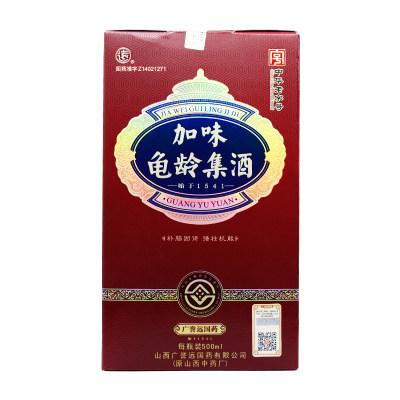 远 加味龟龄集酒 500ml*1瓶/盒