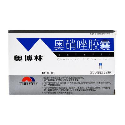 奥博林 奥硝唑胶囊 250mg*12粒/盒