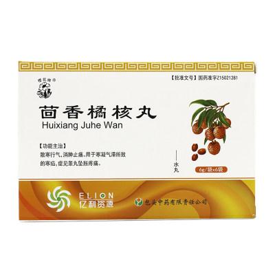樱花牌 茴香橘核丸 6g*6袋/盒