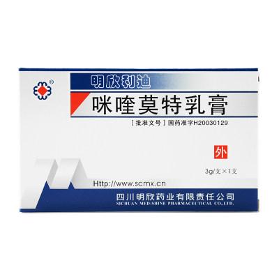 明欣药业 明欣利迪 咪喹莫特乳膏 3g*1支/盒