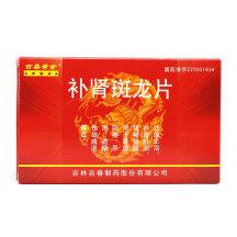 吉春黄金 补肾斑龙片 0.36g*24片/盒