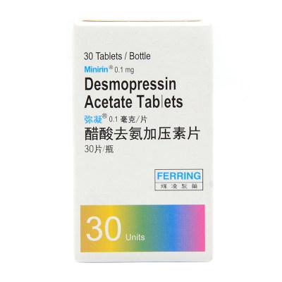 弥凝 醋酸去氨加压素片 0.1mg*30片/瓶