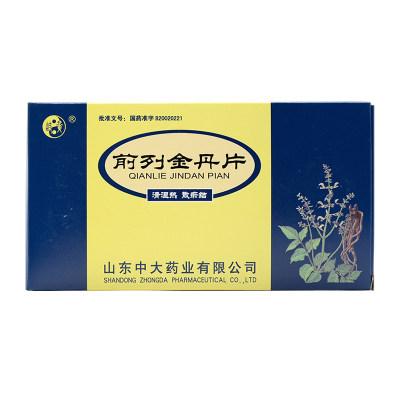 岐黄 前列金丹片 1g*36片/盒